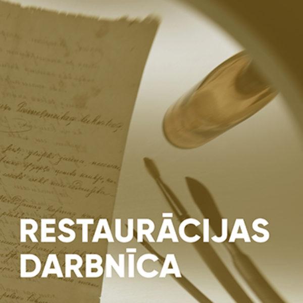 Restaurācijas darbnīca