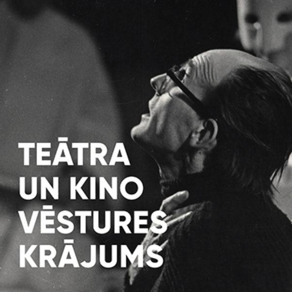 Teātra un kino vēstures krājums