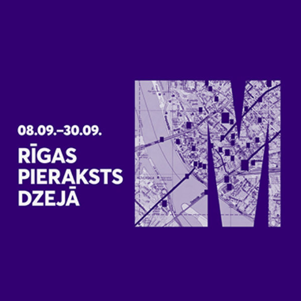 Rīgas dzejas izstāde