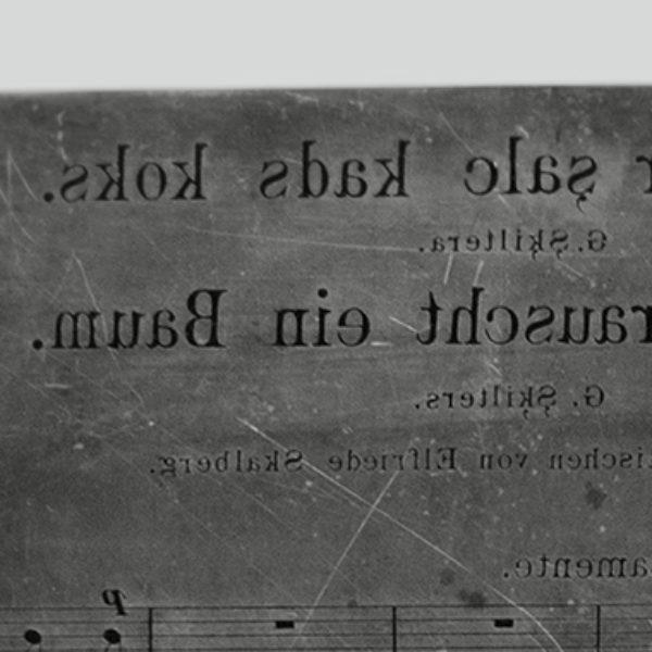 Nošu klišejas komponista Alfrēda Kalniņa dziesmai