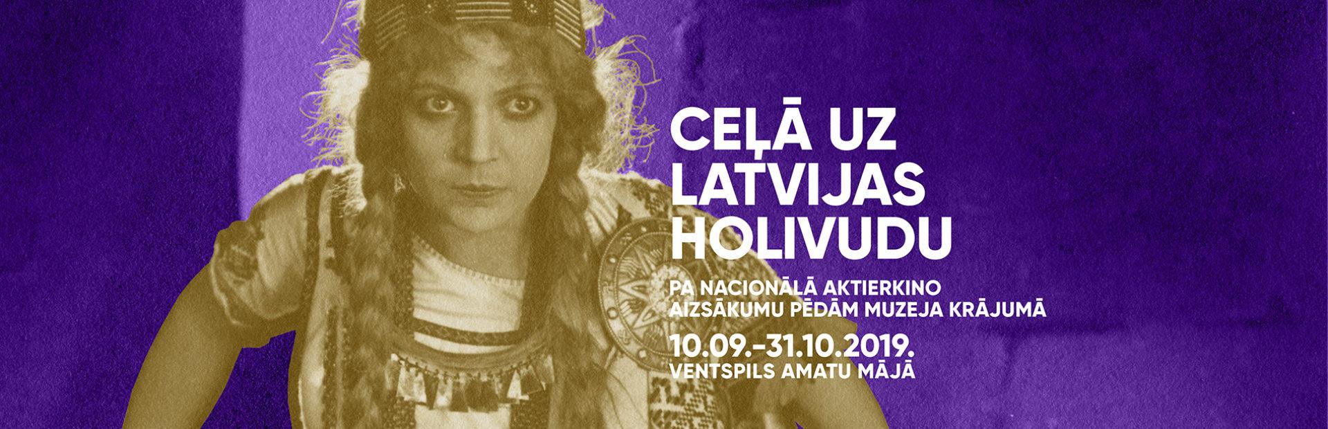 holivuda-Ventspils-05.09