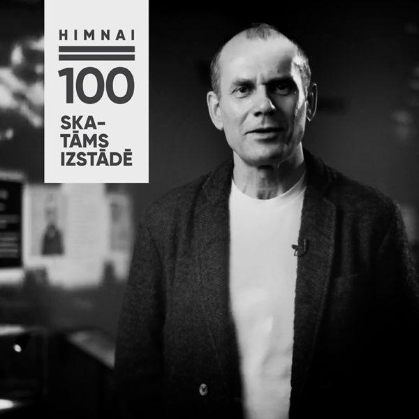 Juris Vaivods par izstādi Himnai 100